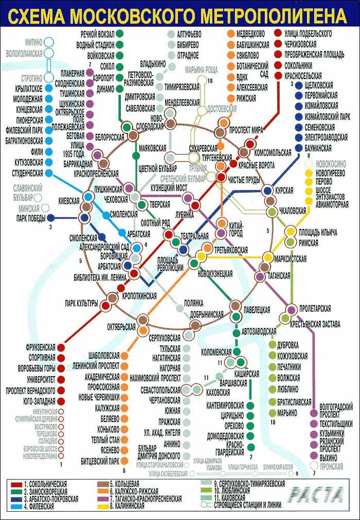 Строительство легкого метро подмосковье схема фото 678