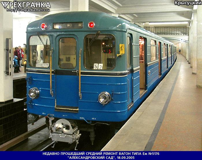 Схема вагона 81 717 фото 97