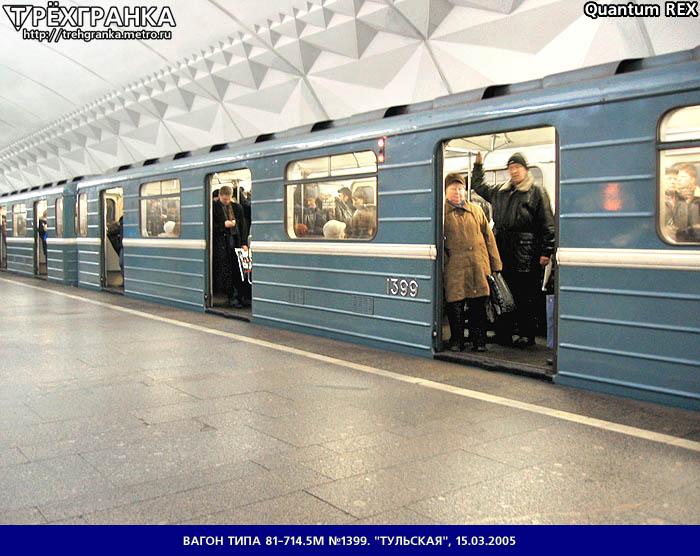 prostitutka-moskva-metro-kolomenskiy