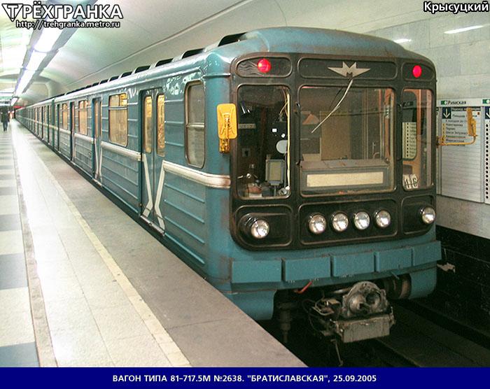 Схема вагона 81 717 фото 401