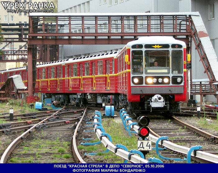 Красная стрела поезд цена билета - 0155
