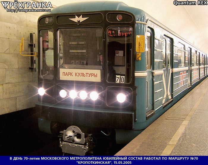""",""trehgranka.metro.ru"