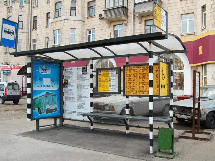 К Евро-2012 в Киеве появятся новые остановки общественного транспорта.  Притом готовы они будут уже к концу этого...
