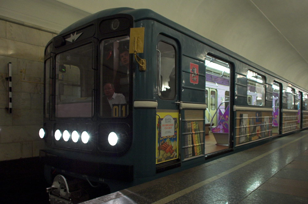 http://trehgranka.metro.ru/other/lj/44_2008-05-31/chm_23_big.jpg