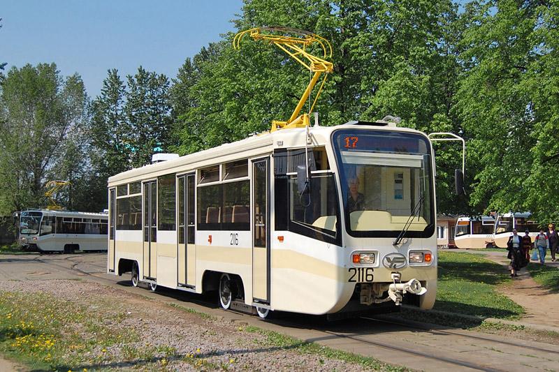 в трамвайные депо Москвы.