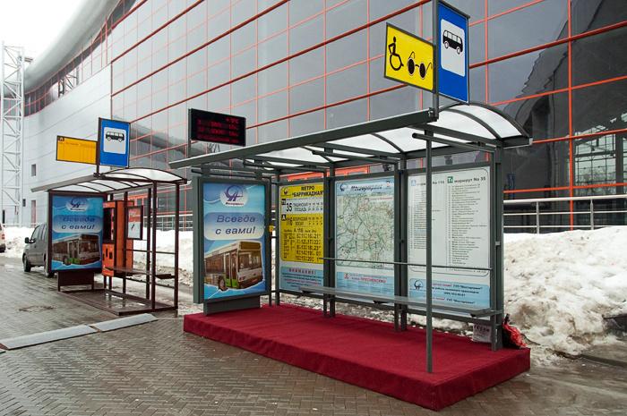К лету Wi-Fi оснастят 430 остановок наземного транспорта